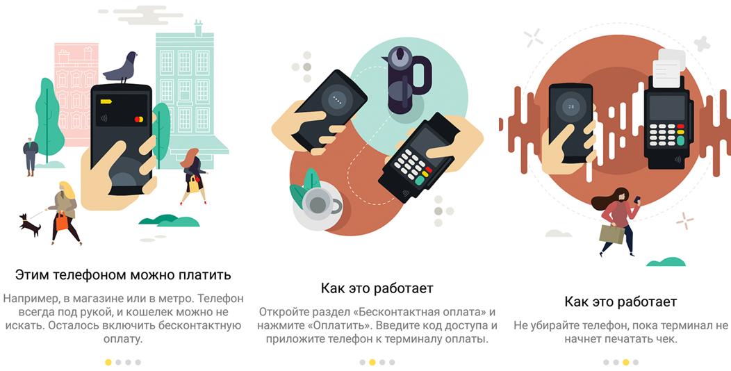 приложение Yandex Money
