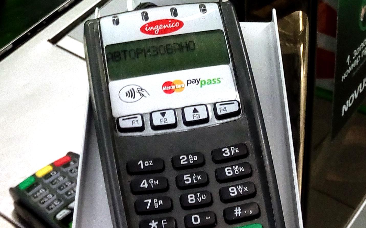 терминал PayPass