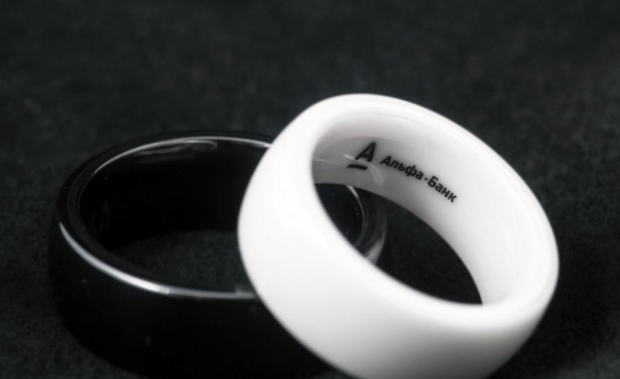 альфа банк кольцо nfc
