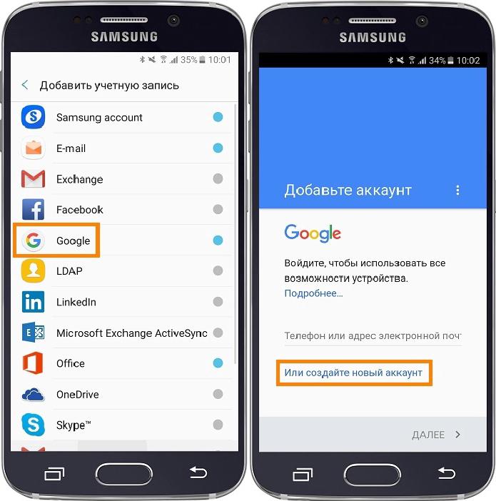 Создать учетную запись Google Play