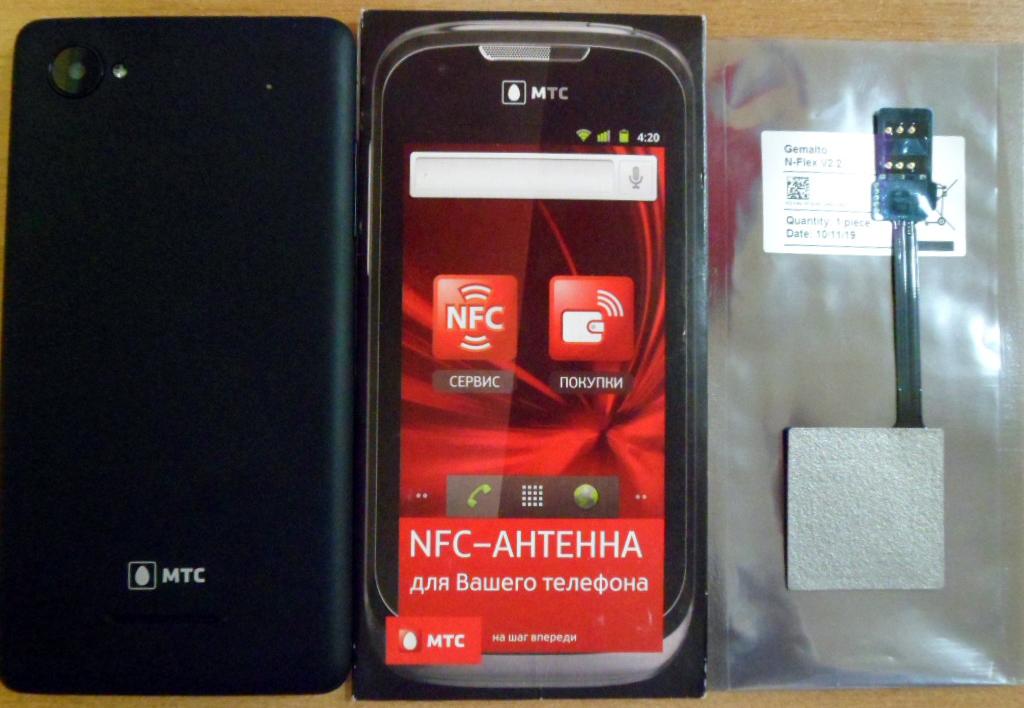 телефон с NFC-антенной