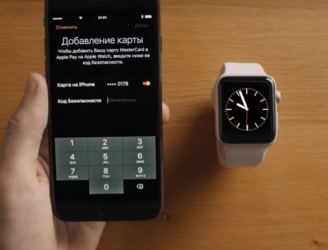 Apple Watch карта сбербанк добавление