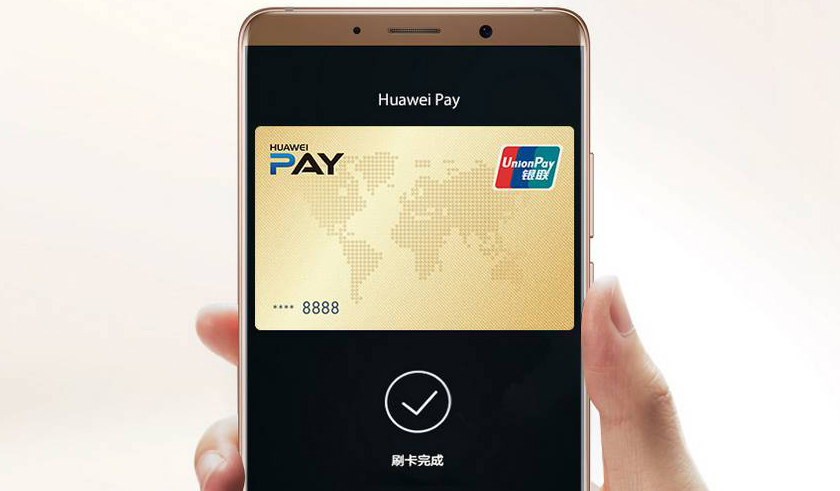 Huawei Pay платежная система