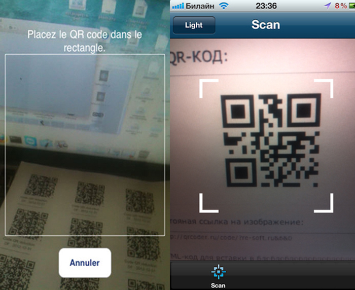 приложение Scan в App Store