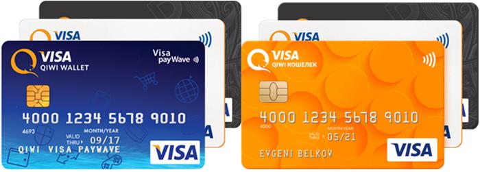 Как пользоваться Qiwi Visa Card
