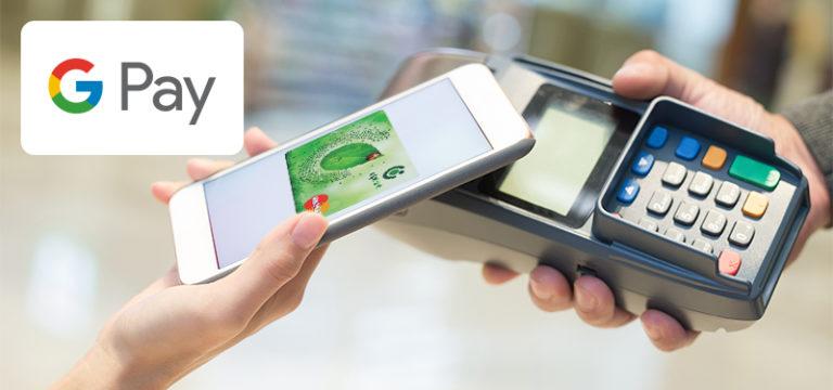 Google Pay как пользоваться