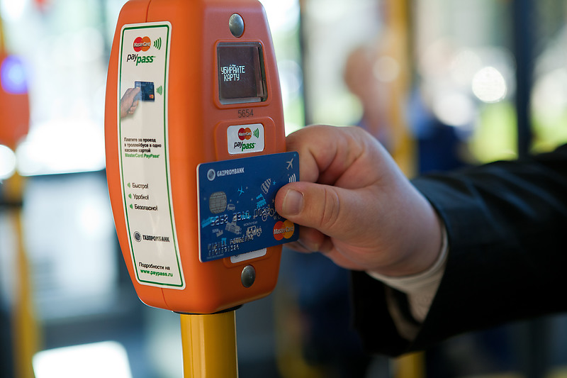 PayPass оплата транспорта