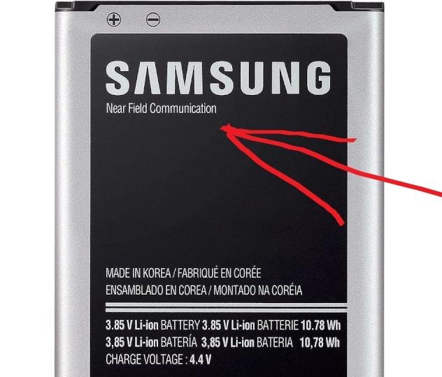 nfc на батарее самсунг