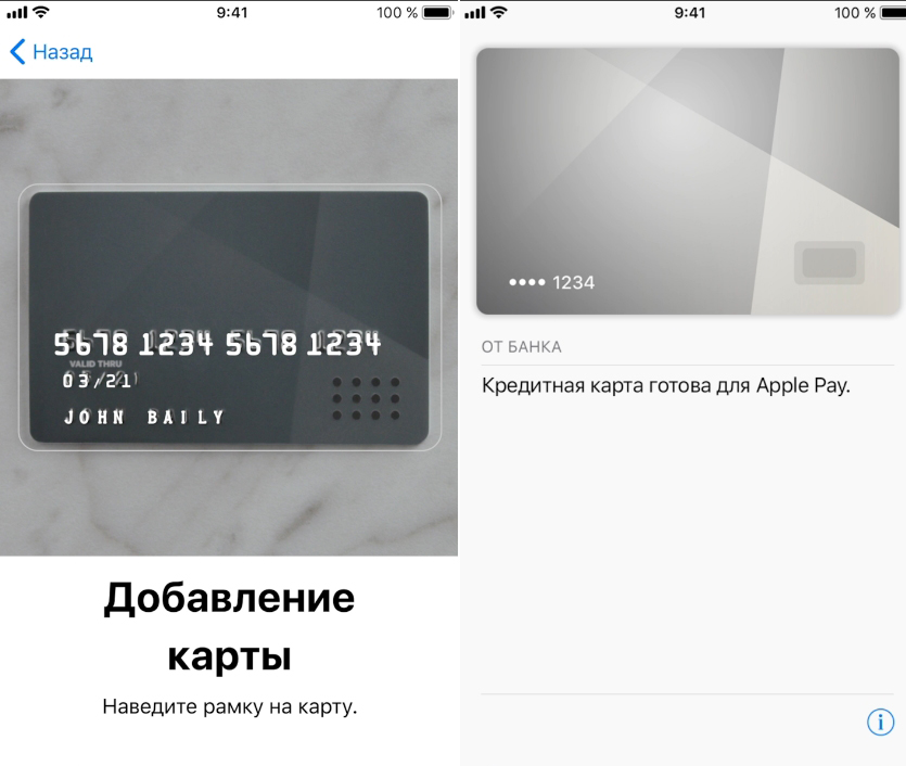 добавление карты втб в эппл пей