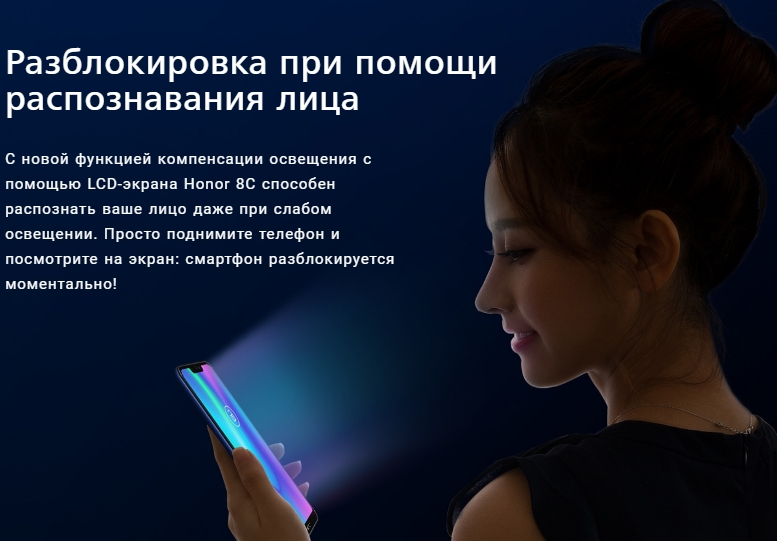 телефон Honor 8c