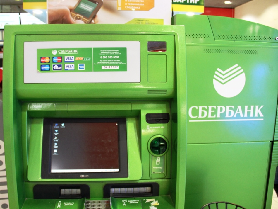 сбербанк банкомат