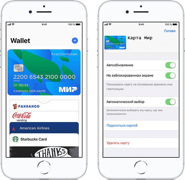 Можно ли добавить MIR в Apple Pay