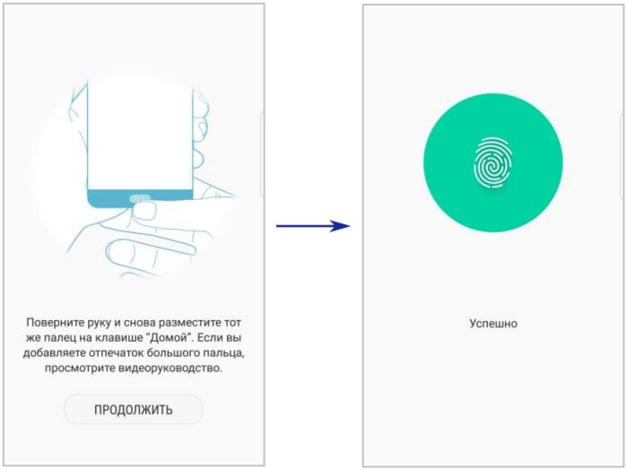 добавление отпечатка пальца для безопасности самсунг пей