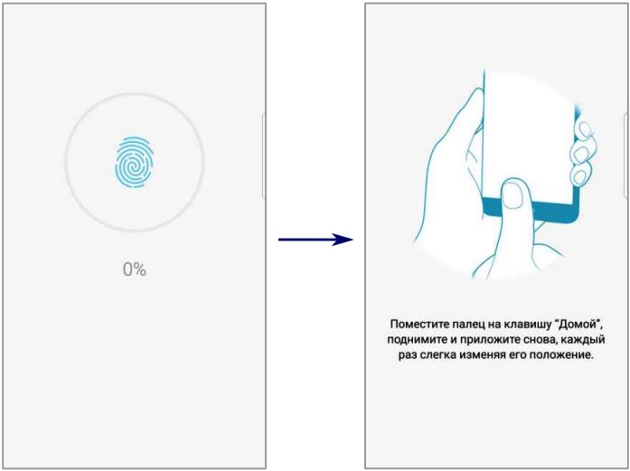 добавление отпечатка пальца на самсунг