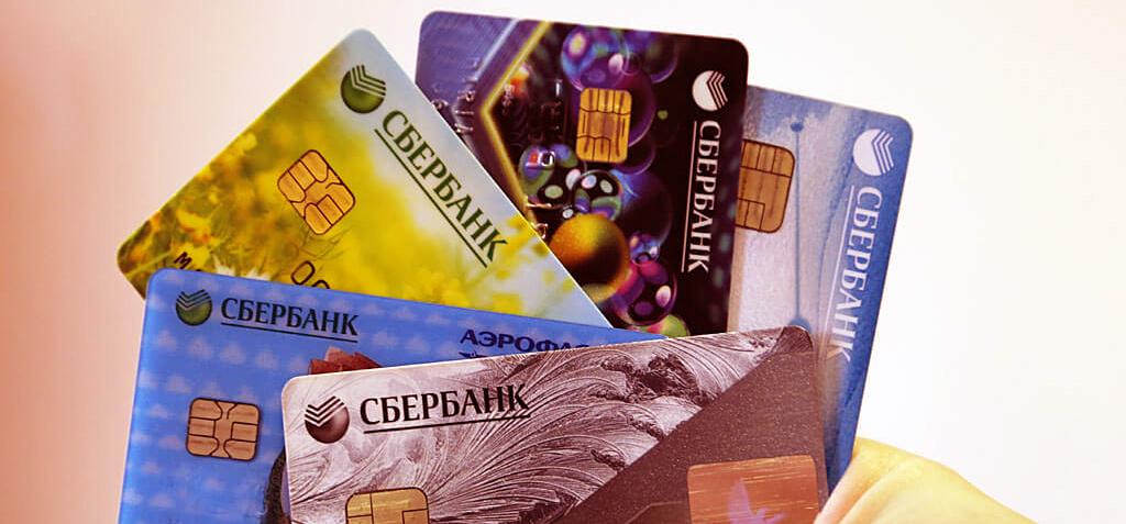 карты сбербанка с nfc