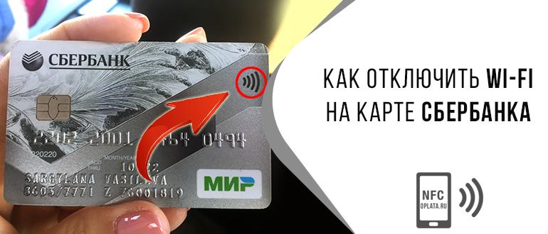 Московский кредитный банк зарплатная карта