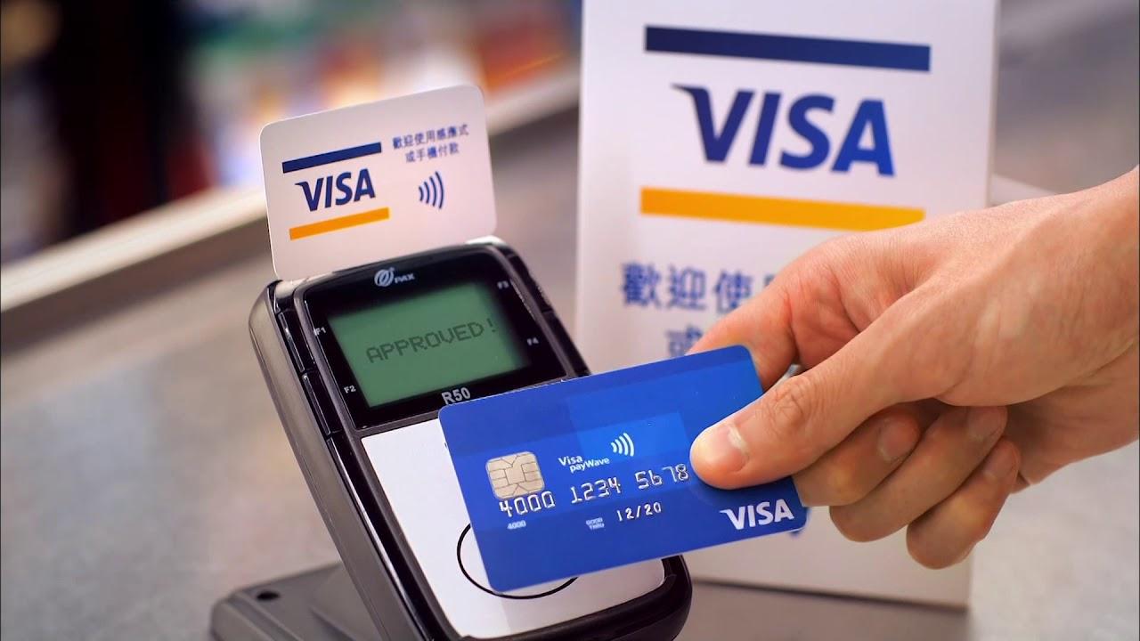 оплата картой виза