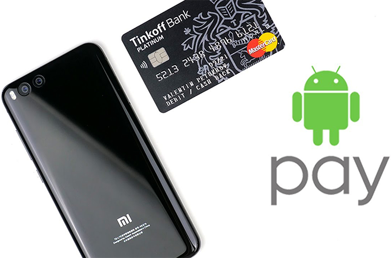 Android Pay на Xiaomi