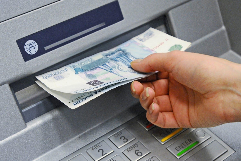 банкомат тинькофф снятие наличных