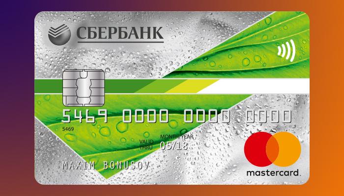 карта сбербанк mastercard