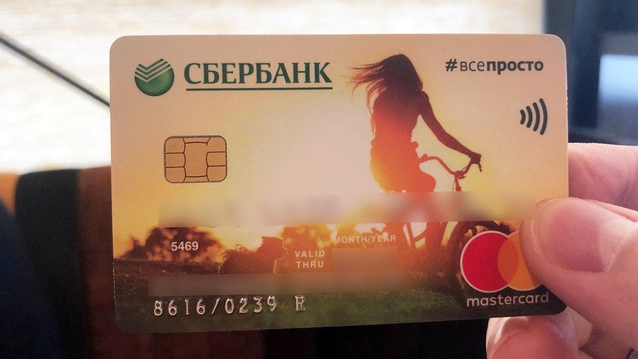 карта сбербанк MasterCard PayPass